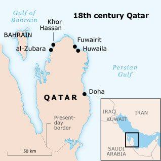 قطر تاريخ