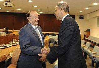Governance Yemen - Abd Rabbuh Mansur Hadi US Barack Obama