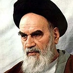 - البرلمان الإيرانيآية الله روح الله الخميني (1979-198
