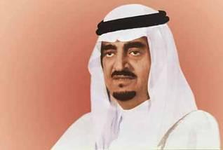 ولي العهد السعودي فهد
