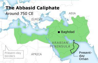 The Imamates Oman Abbasid Map