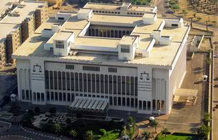 governance kuwait - palace of justice