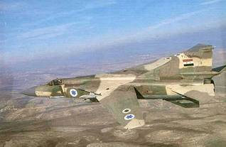 Syrian MiG-23 fighter, defected to Israel october war 1973 oslo accords