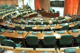 Palestinian Legislative Council