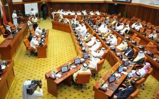 اجتماع المجلس الوطني في البحرين -البحرين الحكم