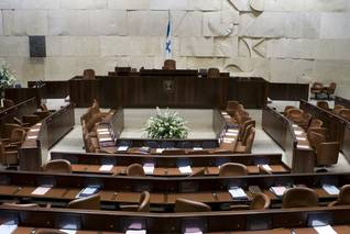 Israel Governance - Fanack Chronicle