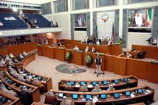 governance kuwait - national assembly