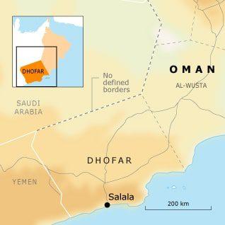 ظفار سلطنة عمان