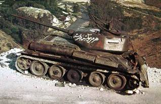 Syrian T-34/85 tank on the Golan Heights October war 1973 oslo accords