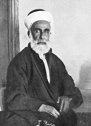 Jordan History Sharif Husayn (1854-1931)