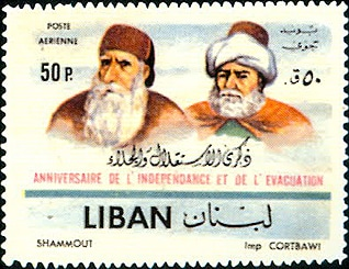 Bashir II (l) and Fakhr al-Din II (r) on a stamp