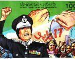 Gaddafi: The Political System