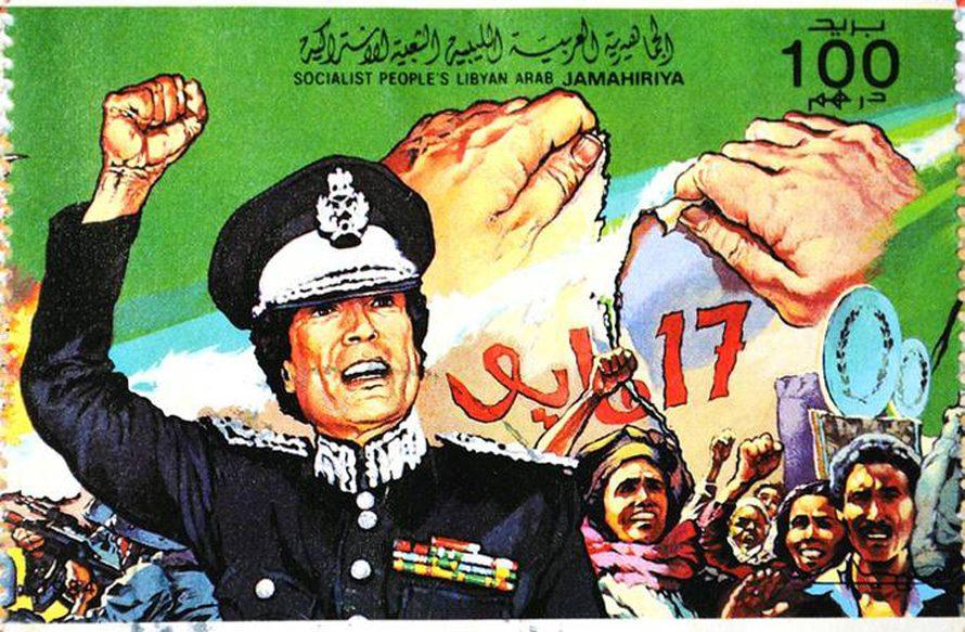 Gaddafi poststamp / Photo Shutterstock