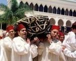 المغرب: عهد محمد السادس
