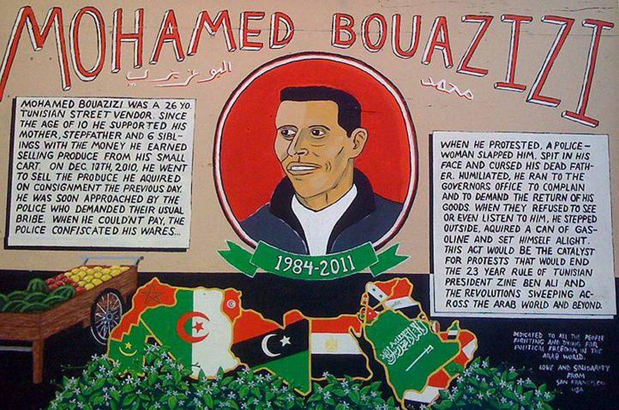 تونس محمد البوعزيزي