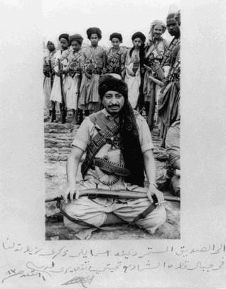 Imam Muhammad al-Badr