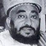 His son, Imam Ahmad bin Yahya (1891-1962)