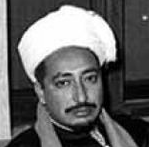 His grandson, Imam al-Badr (1926-1996)