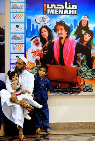 Saudi family waiting to see Menahi