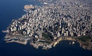 مدينة بيروت - المركز المالي للبنان Photo Shutterstock
