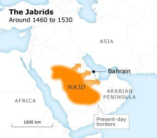 البحرين نجد