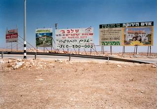 Advertizing for new settlements near Jerusalem in the West Bank Photo HH