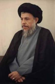 العنف ضد الشيوعيين والشيعة