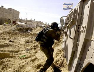 Israeli army in Gaza in 2004 oslo accords