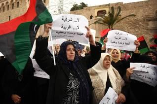 ليبيا نساء