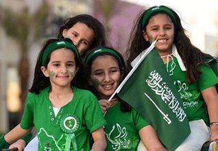 المملكة العربية السعودية سكان