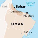 Oman Economy - Sohar port