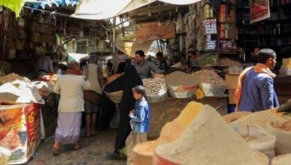 الاقتصاد في اليمن