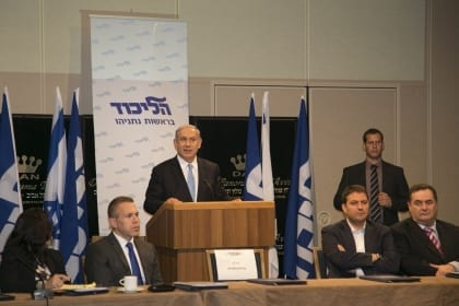 Israel's Elections in 2015: The Parties Vying for the Knesset
