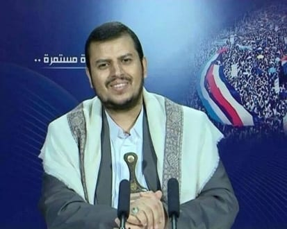 Abdulmalek al-Houthi