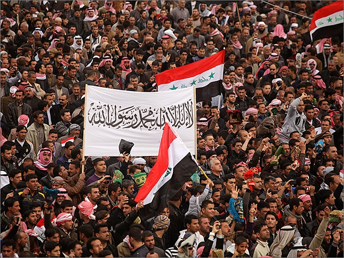 What led to the rise of IS in Iraq?
