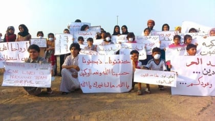 Residents of Liwa protest against pollution from the nearby Port of Sohar