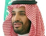 A Great Deal of Power for a Young Prince in Saudi Arabia
