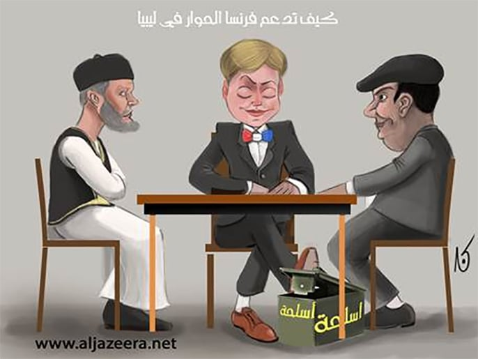 cartoon how france supports dialogue in Libia fanack aljazeera