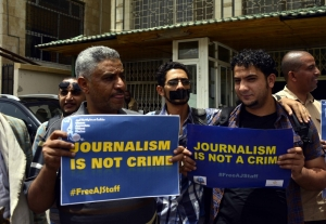 Yemeni journalists protest