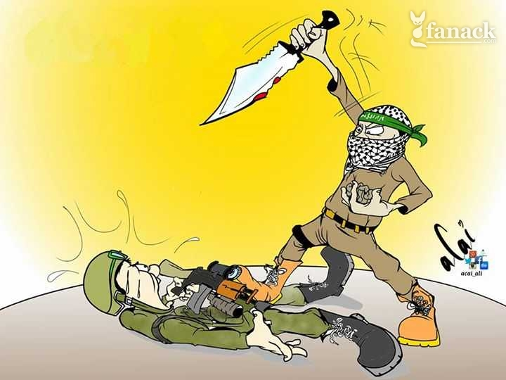 fanack cartoon contest november new round of violence in palestine and israel acai
