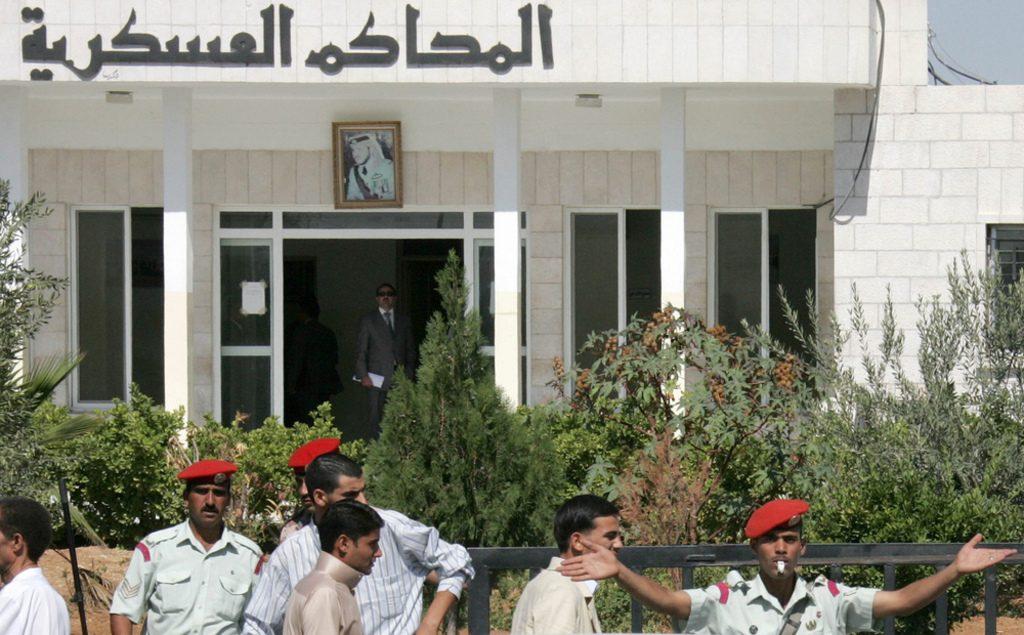 Jordan-Sajida al-Rishawi