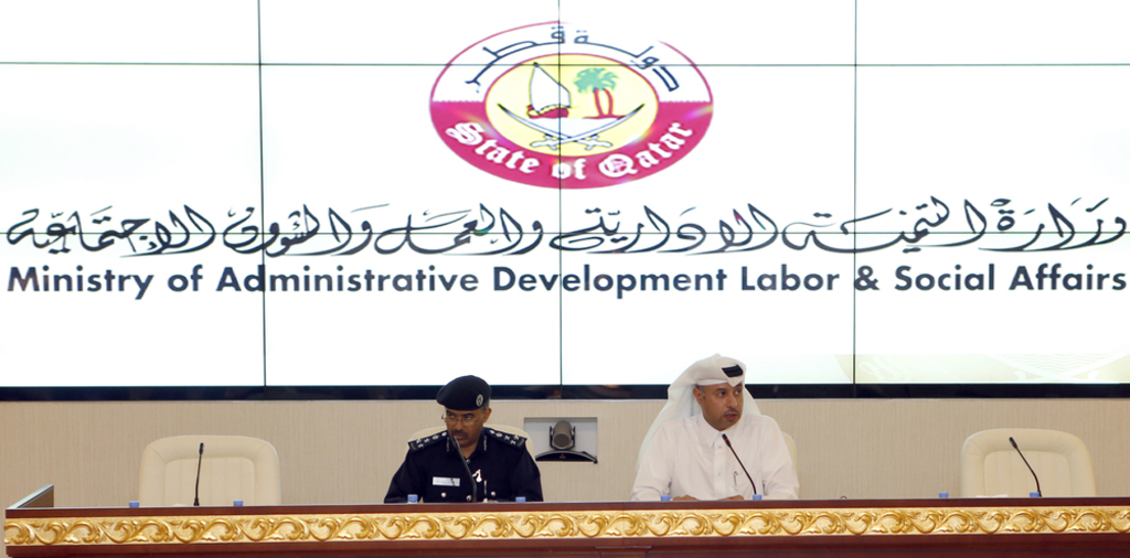 Qatar-Labour Minister of Qatar