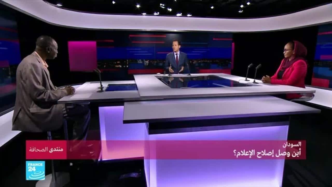 The Sudanese media