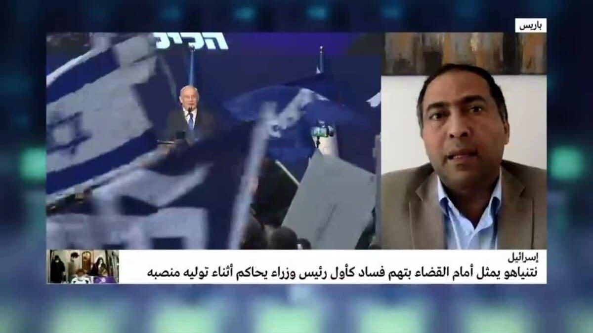 Netanyahu's trial