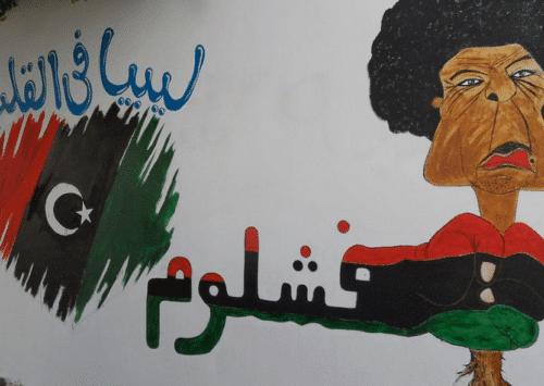 الثقافة الليبية