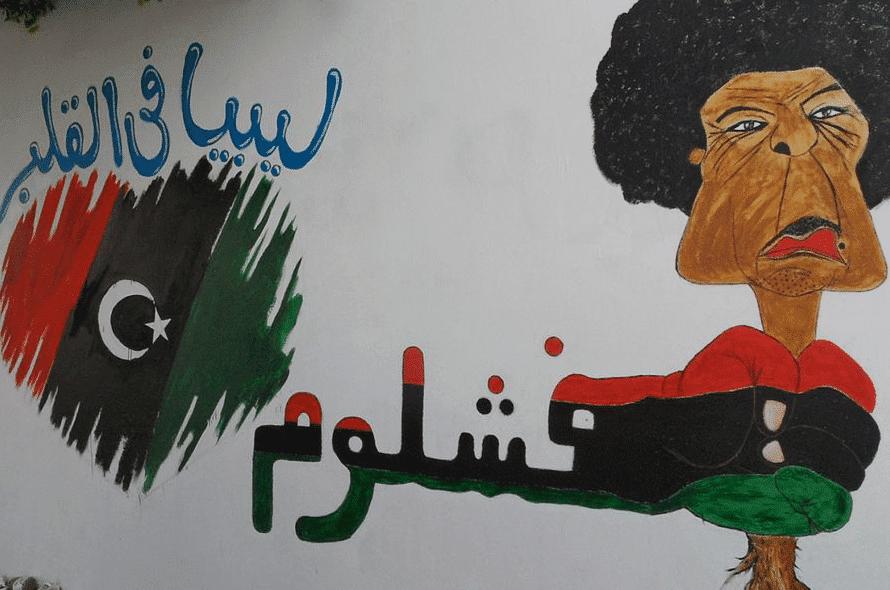 ثقافة ليبيا: كتابات مناهضة للقذافي