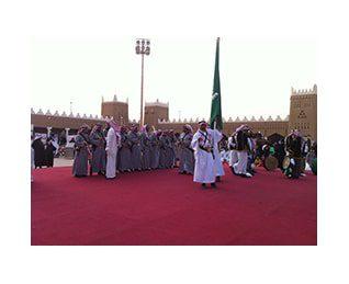 الموسيقى والرقص في المملكة العربية السعودية