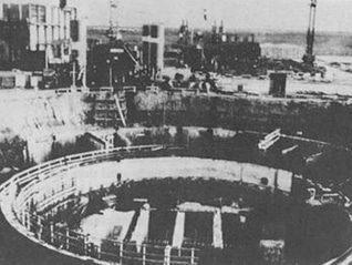 Iraqi Nuclear Program