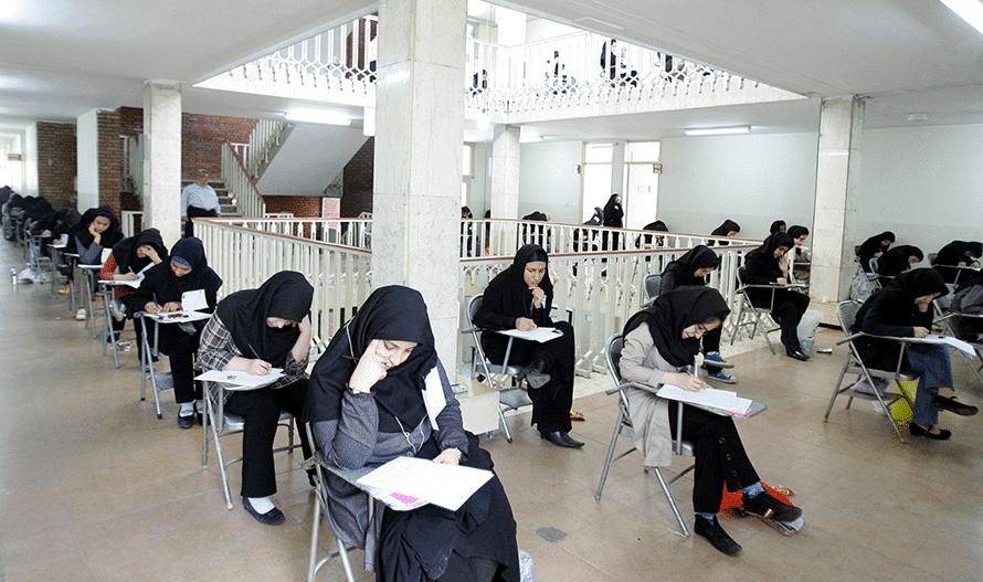 Iranian university students