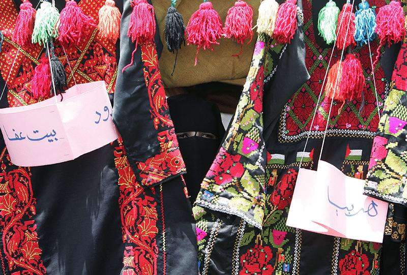 Embroidery palestine culture